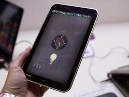 Screenshot of Lantern