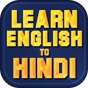 Learn English to Hindi 2.0 Icon