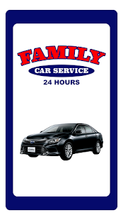 Family Car Service - screenshot