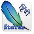 Best Hindi Status APK for Bluestacks