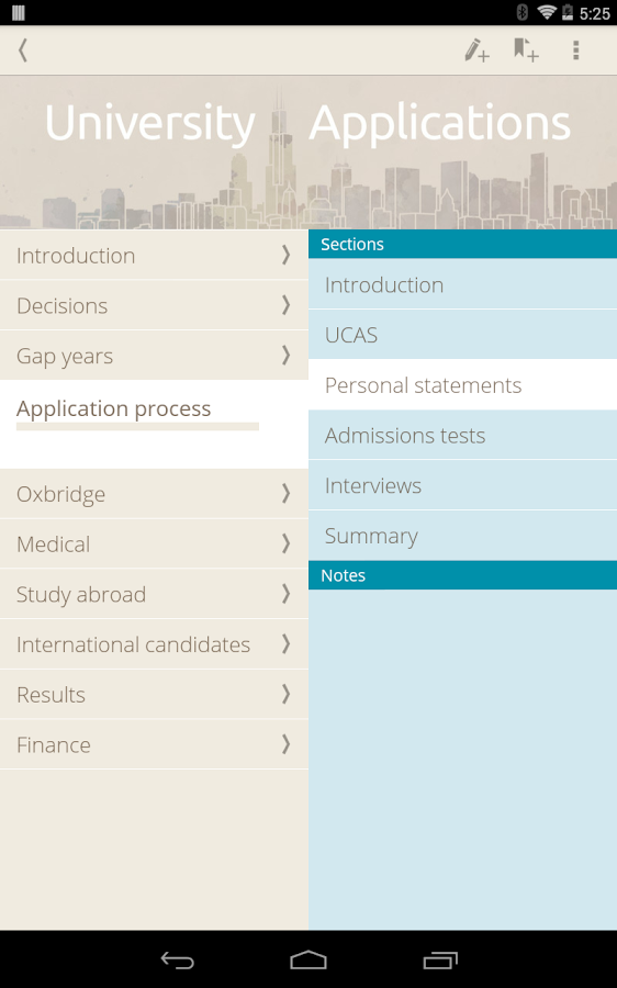 University Applications Screenshot 8
