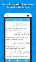 Screenshot of Last 20 Surahs of Quran