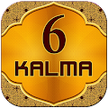 App Six Kalma APK for Kindle