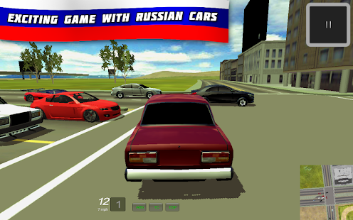 Russian Race: Crimea - screenshot