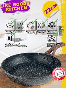 Сковорода серии Like Goods, LG-11903