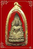 พระพุทธชินราช รุ่นอินโดจีน พิมพ์สังฆาฏิสั้น หน้าเสาร์ห้า