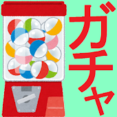 Free Japanese gacha game ~ free ~ APK for Windows 8