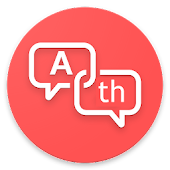 Download Full Translate SMS to Thai - แปล SMS 2.0.9 APK