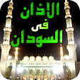 Prayer Time.. file APK for Gaming PC/PS3/PS4 Smart TV