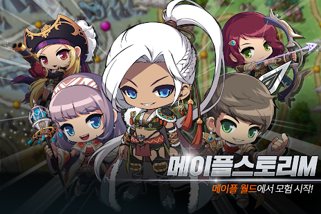 Game 메이플스토리M APK for Kindle