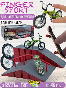 """Игрушка, набор серии """"город игр"""" N3.3"""