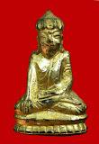 พระบัวเข็มศิลปพม่า พิมพ์พระอุปคุต ปางแปลงกายเป็นพระแก่ มีใบบัวปิดเกศา
