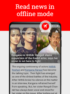 App NewsPoint - India News, Latest News, Breaking News APK for Windows Phone