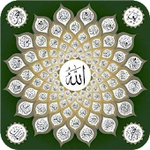 Asmaul Husna 99 nama Allah APK for Lenovo