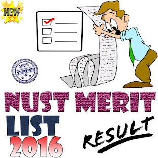 NUST merit list 2016 - screenshot
