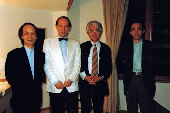 With Toru Takemitsu, Yatsugatake Concert Hall, 1990 (Jo Kondo on the right)