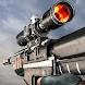 Sniper 3D Gun Shooter: Free Shooting Games - FPS image