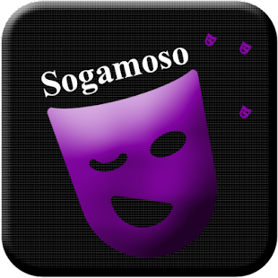 App Sogamoso Lосk Ѕсгееn APK for Windows Phone