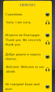 Bulgarian to English Speaking - screenshot