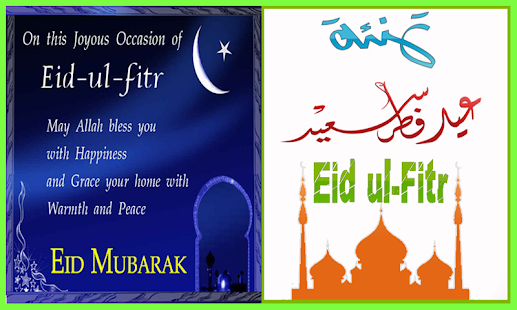 describe eid ul fitr day Short essay on eid festival eid or eid-ul-fitr is the greatest festival of the it is a signal for the celebration of eid the very next day on the eid day.