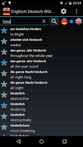 Offline English German Dictionary screenshot 1