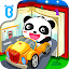Baby Learns Transportation APK for iPhone