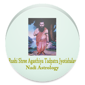 Nadi Astrologer - Average rating 3.830