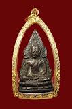 พระพุทธชินราช รุ่นอินโดจีน พิมพ์สังฆาฏิสั้น หน้าพระประธาน