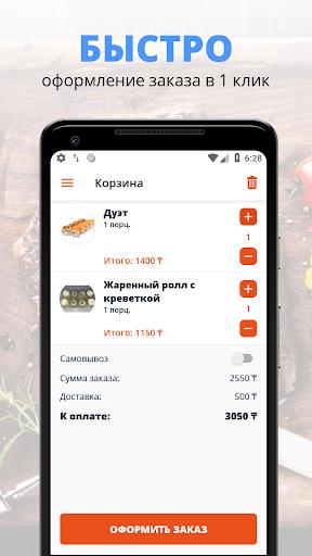 Роллоff | Усть-Каменогорск screenshot 3