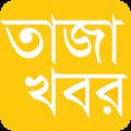 Bangla News & Newspapers APK for Ubuntu