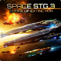 Space STG - Galactic Strategy