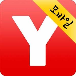 예스파일 - 스트리밍, 최신영화,드라마,예능,애니,웹툰 바로보기 Released on Android - PC / Windows & MAC