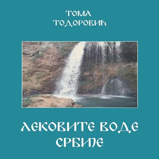 Android aplikacija Lekovite vode Srbije