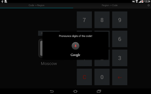 App Vehicle Plate Codes of Russia APK for Windows Phone