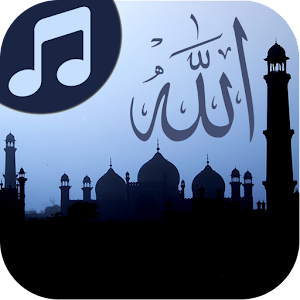 Famous Islamic Songs