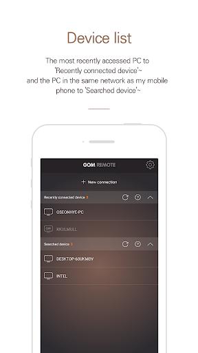GOM Remote - Remote Controller screenshot 2