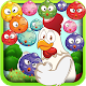 Chicken Rush Bubble Shooter