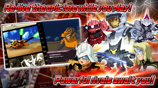 SD GUNDAM STRIKERS apk screenshot