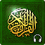 Read Listen Quran Mp3 Free for Lollipop - Android 5.0
