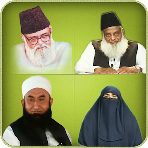 role of islamic scholars in islamization Islamization of human knowledge in theory and practice: achievements, challenges and prospects in the  the dynamic and progressive role of the muslim ummah in all.