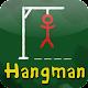 Dumb Hangman2015