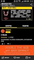Screenshot of Hong Kong Movie