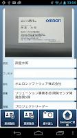 Screenshot of Bizcaroid Lite