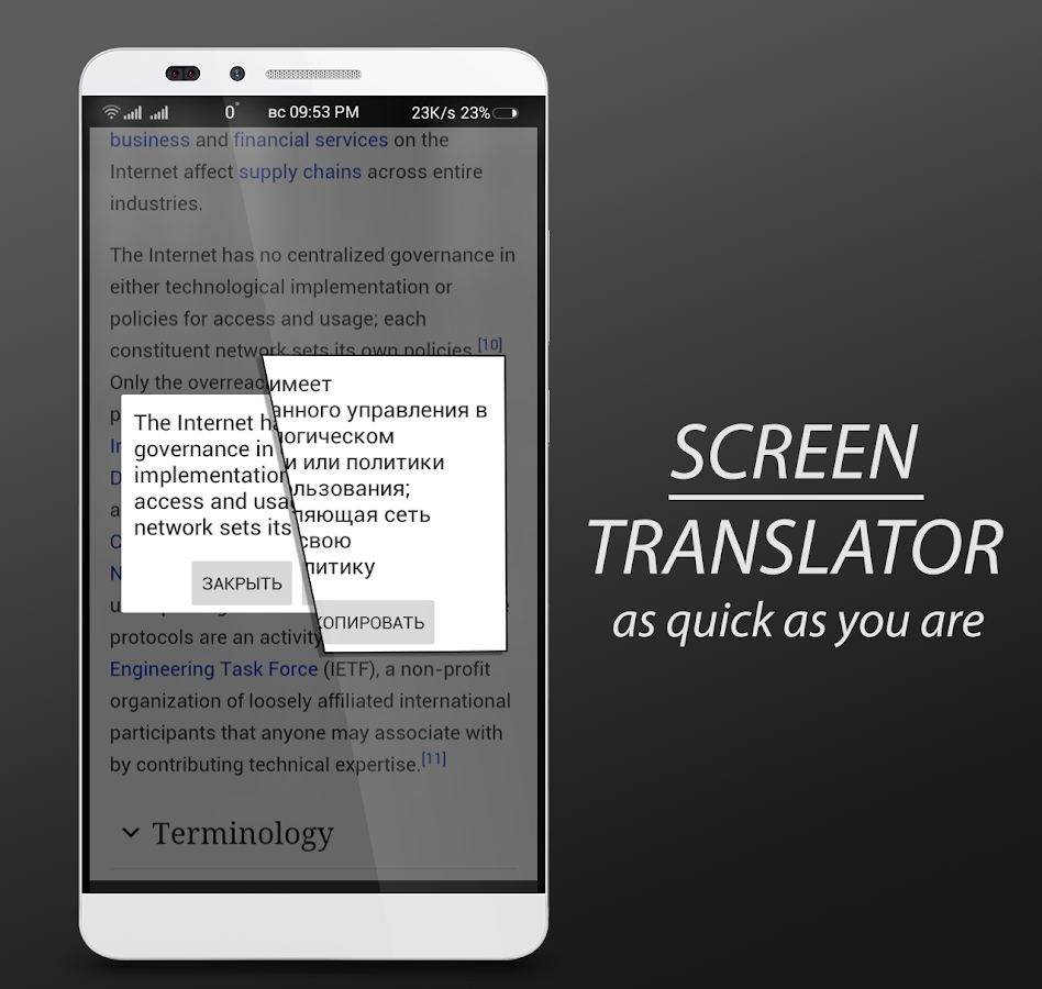 ScreenTranslator Plus Screenshot