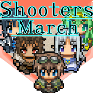 Shooters March