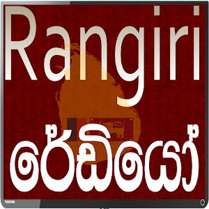Rangiri Sri Lanka Radio Live for PC-Windows 7,8,10 and Mac