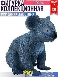 """Игрушка-фигурка серии """"Город Игр"""", сидящая коала L2"""