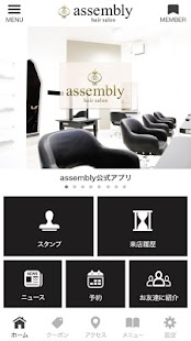assembly - screenshot