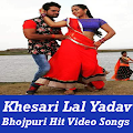 Khesari Lal Yadav Bhojpuri VIDEO Song Gana 2017