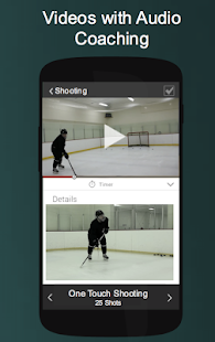 Hockey Training - screenshot